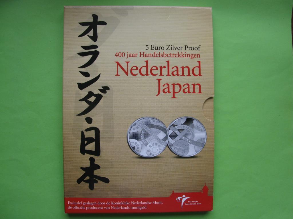 Нідерланди 5 євро 2009 р. 400 років голландсько-японських торгових відносин. (срібло ,пруф)