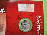 Нідерланди 5 євро 2009 р. 400 років голландсько-японських торгових відносин. (срібло ,пруф), фото 2