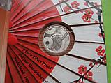 Нідерланди 5 євро 2009 р. 400 років голландсько-японських торгових відносин. (срібло ,пруф), фото 3