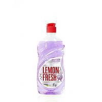 Жидкость для мытья посуды Lemon Fresh 500 мл.