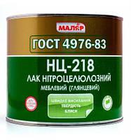 ЛАК нитроцеллюлозный мебельный НЦ-218 МАЛЯР ( 0,8 л )