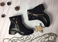 Ботиночки зимние с камнями и замочком