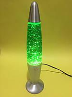 Лампа лава блёстки 33 см