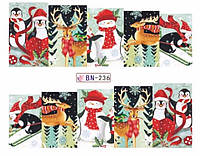 Слайдер  для ногтей 236 Новогодний дизайн
