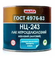 ЛАК нитроцеллюлозный мебельный  НЦ-243 МАЛЯР  (0,8 кг)
