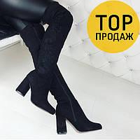 Женские ботфорты с вышивкой, на высоком каблуке, черные / сапоги высокие женские замшевые, стильные