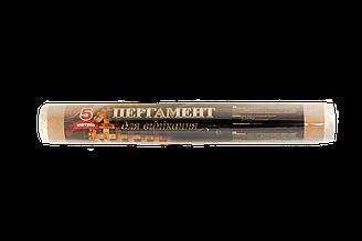 Пергамент для выпечки коричневый 5 м *420 мм