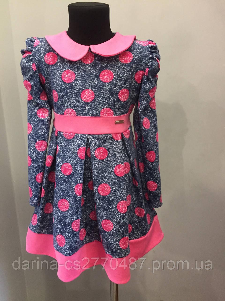Детское платье в садик 104-122 см