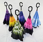 """Зонтик """"Smart"""" с обратным сложением №001 с цветочным принтом от фирмы """"Swifts"""""""
