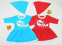 Платье детское теплое с колпачком. Новогоднее платье для девочки