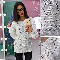 Стильный свитер ажурной вязки