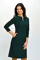 Оригинальное платье футляр с карманами цвета бутылка размер 34, 36, 38, 40, 42.