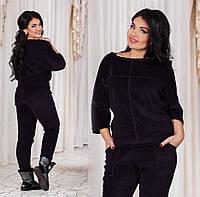Женский черный велюровый спорт костюм батал