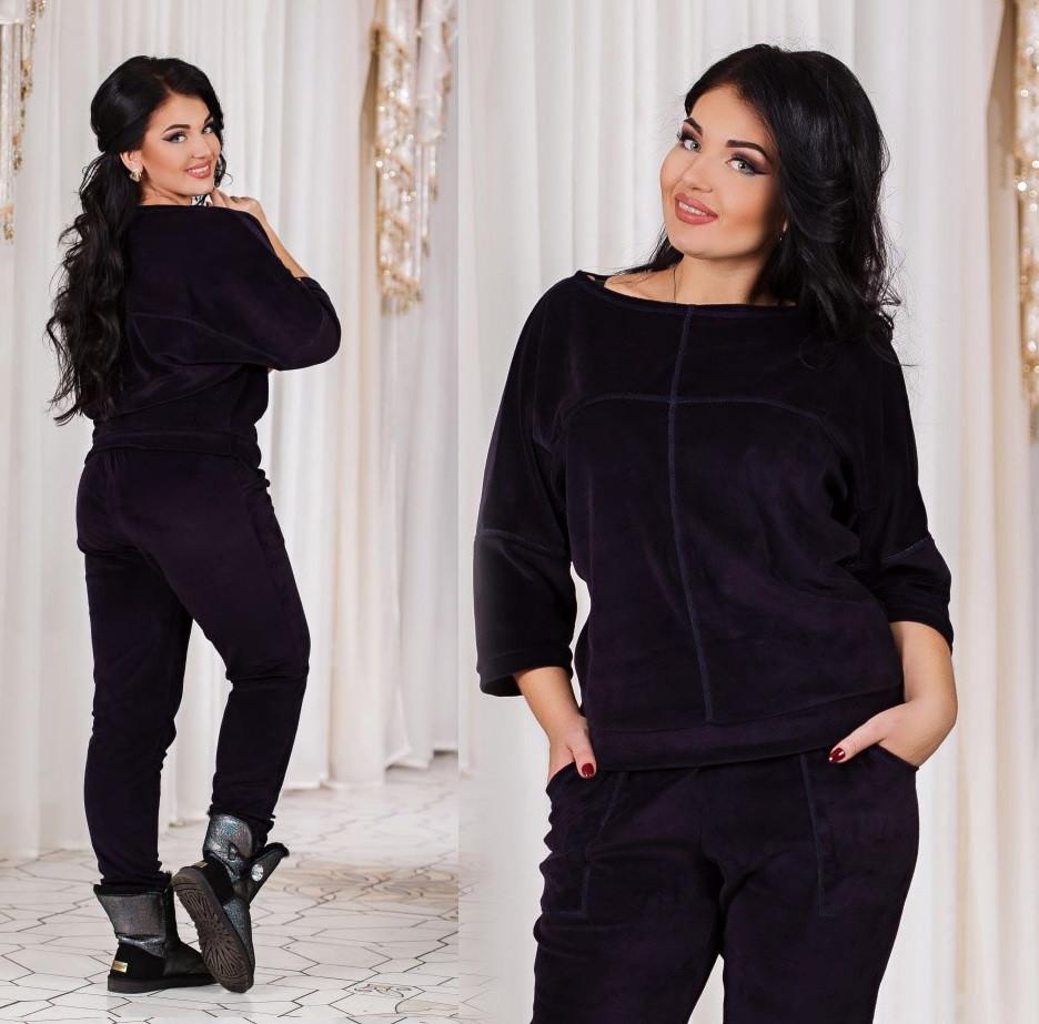 976f82fa Женский темный велюровый спорт костюм батал -