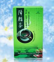 Антилипидный чай Green World (40 пак.по 2 гр) Растворяет липиды на стенках сосудов,нормализует давление.