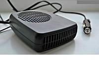 Автомобильный обогреватель с вентилятором Auto Heater Fan (вентилятор 24в)