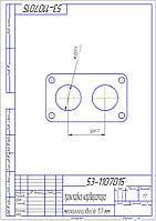 53-1107015  Прокладка пліти карбюратора Г-53 (Україна)