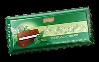 Шоколад с мятой Böhme Pfefferminz Creme-Schokolade, 100г.