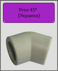Угол ППР 32х45° (Украина)