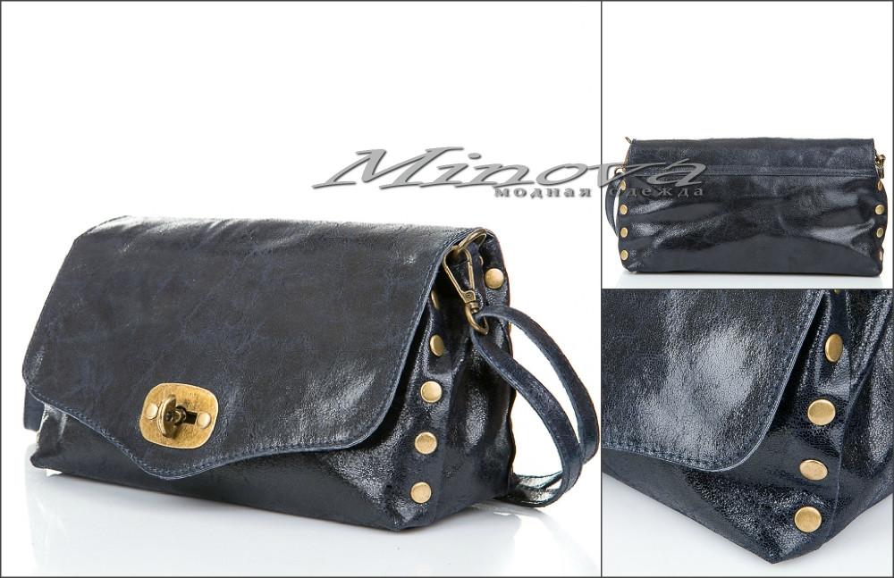 Женская синяя сумка из натуральной кожи  продажа, цена в Днепре ... 34a06c5f658
