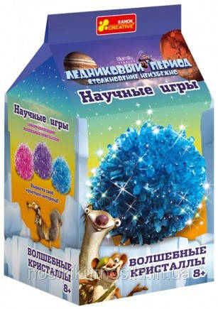 """Набор для опытов """"Волшебные кристаллы. Ледниковый период. Синий"""""""