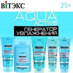 Aqua Active (25+) Генератор Увлажнения