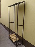 Дровниця одинарна металева для дров розбірна з дахом һ2м