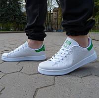 Кроссовки Adidas Stan Smith мужские \ женские