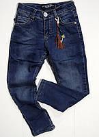 Тёплые джинсы для девочки Philipp Plein 5,6,7,8,9,10,11,12,13 лет