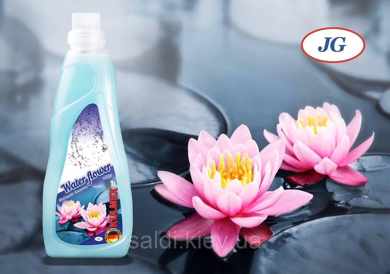 Кондиционер - ополаскиватель KULMEX Water Flower Blue