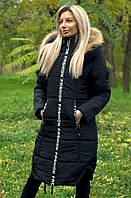 Пальто-пуховик зимний  с натуральным мехом