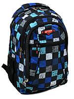 Горячая новинка городской рюкзак (школьный рюкзак)