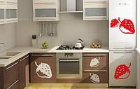 Виниловая наклейка на холодильник -клубничка