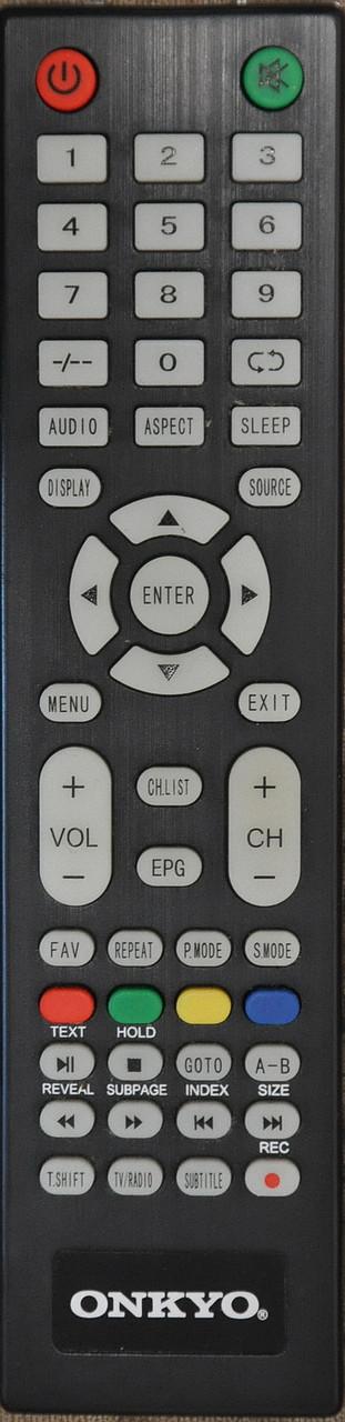 Пульт от телевизора - Монитора  ONKYO.