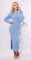 Платье длинное с разрезом голубое(вст)2431