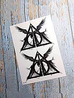 Переводная татуировка (флеш тату), временная татуировка Дары смерти