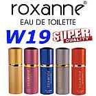 Туалетная вода Roxanne 50 ml. W19 копия Burberry Burberry, фото 2