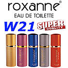 Туалетная вода Roxanne 50 ml. W21 копия Dior Addict, фото 2