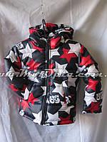 Детская куртка  зимняя (92 - 116 см) купить оптом прямой поставщик