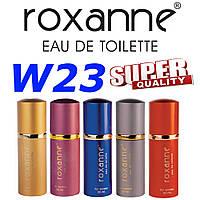 Туалетная вода Roxanne 50 ml. W23 Paco rabanne Ultraviolet