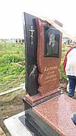 Памятник надмогильний
