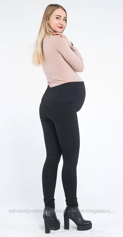 Леггинсы для беременных из итальянской джерси черные с 4о по 56 размер осень/зима