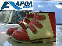 """Ботинки от производителя """"Чип і дейл"""""""