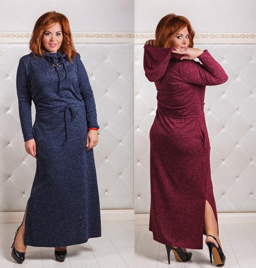 e2556bb72cae1d5 Женское длинное теплое платье с капюшоном батал -