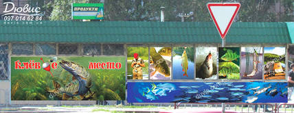 Срочная рекламная широкоформатная печать в Днепропетровске  за 1 день