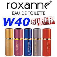 Туалетная вода Roxanne 50 ml. W40 Lanvin Eclat