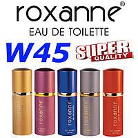 Туалетная вода Roxanne 50 ml. W45 Escada Sexy Graffiti