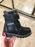 Зимние детские чёрные ботинки на овчине для мальчиков Размер 35,36, фото 1