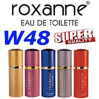 Туалетная вода Roxanne 50 ml. W48 Lancome magnifique