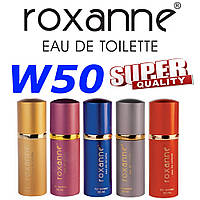Туалетная вода Roxanne 50 ml. W50 Dolce Gabbana the one